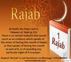 › month of rajab quotes. Virtues Innovations Of Rajab Imadawah