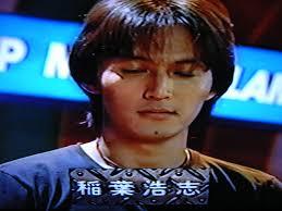 稲葉さんが小室哲哉のトーク番組に出てたあの頃 国家