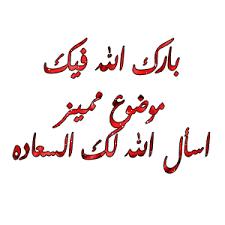النصوص التشريعية و التنظيمية المتعلقة بالأرشيف الوطني الجزائري Images?q=tbn:ANd9GcSVGBywpt6vMm8dScguhlFaR8F1aajAOMslivRMroVm5ks5pzCrXg