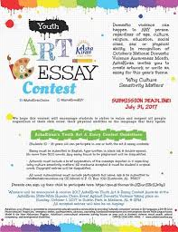 ashak youth art essay contest alabama living magazine