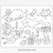 Enter youe email address to recevie coloring pages in your email daily! Under The Sea Coloring Pages Free Printables Ayelet Keshet