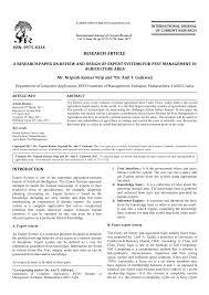 health and care essay gujarati language