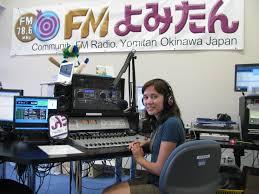 office radio. FM Office Radio S