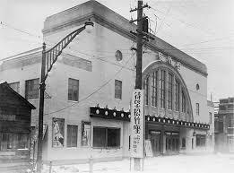 Image result for 1928年 - 東京松竹楽劇部(後の松竹歌劇団)を設立。