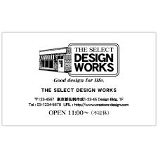 名刺作成イラストファッション3 8796 デザイン百貨店