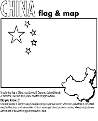 Chinese Flag Coloring Pages