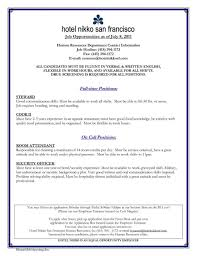 Hotel Resume Examples For Hospitality Jobs Job