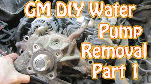 DIY - 98 K1500 Silverado Vortec Water Pump Replacement - How to ...