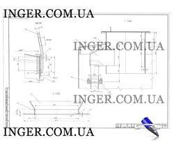 Примеры сборочных чертежей выполнение сборочных чертежей и схем  Пример сборочного чертежа для контрольной работы фото 17