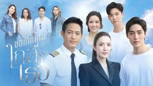 นิยายไทยรัฐ อ่านเรื่องย่อละคร ช่อง 3 ช่อง 7 และช่องอื่นๆ ทุกช่อง