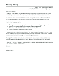 Sample Cover Letter For Administrative Assistants