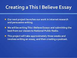this i believe unit powerpoint this i believe an npr project 2
