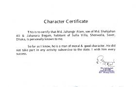 My Cv And Academic Papers Md Jahangir Alam