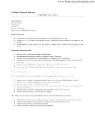 College Entrance Resume Template College Application Resume Template