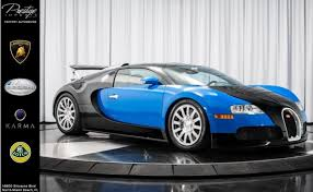 Bugatti veyron linea vivere by mansory 1 of 2. 12 Most Expensive Cars On Autotrader 2019 Upshift