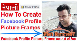 how to create facebook profile photo frame part 1
