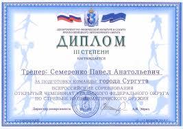 Охранники Газпрома в числе призеров соревнований по стрельбе  Охранники Газпрома в числе призеров соревнований по стрельбе из пневматического оружия