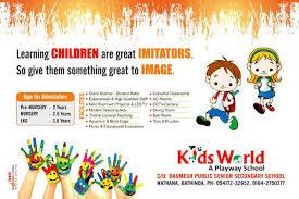 Kids School Pamphlet Design Google Search Pamphlet