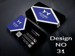 Business Card Design Ideas Black Business Cards Luxury