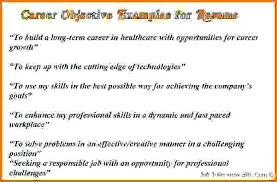 Resume Sample Career Objective Career Objective Resume Objectives