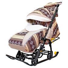 <b>Snow Galaxy</b> Luxe - <b>Санки</b>-коляска, Скандинавия коричневая с ...