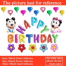 30pcs mixed color foil happy birthday balloons mickey mouse party balloons for child birthday decoration free 220x220