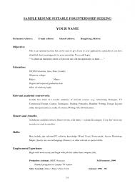 High School Student Resume Template Microsoft Word College For In
