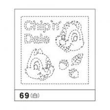 Op69 花ふきんパック刺繍 布巾 ディズニー チップデール 白 初心者でも簡単