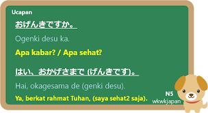 Apa Kabar Dalam Bahasa Jepang Belajar Bahasa Jepang Online Wkwkjapan