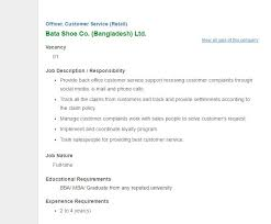 Customer Service Job Description Retail Bata Shoe Co Bangladesh Ltd Officer Customer Service
