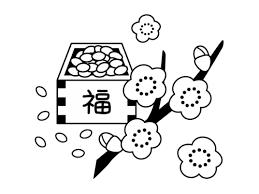節分の豆と梅の花の白黒イラスト02 かわいい無料の白黒イラスト モノぽっと