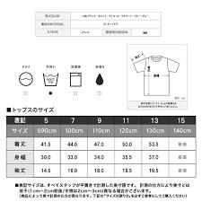 メール便 送料無料 春夏 子供用 半袖tシャツ キッズ プリントtシャツ 幼稚園 小学生 tシャツ