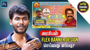 Flex Design In Photoshop Tutorial Flex Banner Design Tips Photoshop Cc Tamil Tutorials