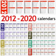 free year calendar 2015 new year 2012 2013 2014 2015 2016 2017 2018 2019 royalty