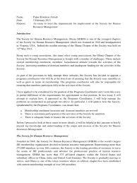 employment essay human resource management business