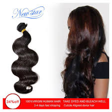 New Star Brazilian Body Wave Hair Weave 1 3 4 Bundles 10