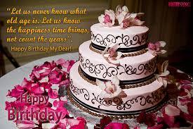 Happy Birthday Cake Pictures With Birthday Wishes Poetry Alisha