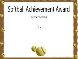 softball award certificate softball certificate award 2 50 softball trophies and awards