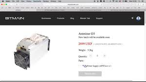 Bitmain Antminer D3 15gh S Dash X11 Asic Miner Crazy Powerful