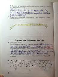 Спиши ру по информатике класс босова учебник bangticum  Спиши ру по информатике 5 класс босова учебник