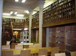 Библиотека РГГУ РУ 6