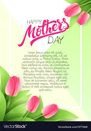 Mothers Greeting Card Hand Drawn Mothers Day Greeting Card With Vector Image