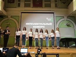 Заяна Оконова Мисс зрительских симпатий на конкурсе ФЕМИДА  1 2 3 4