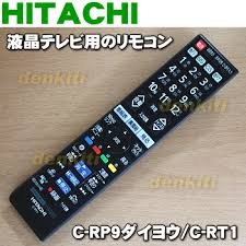 hitachi tv remote. hitachi liquid crystal television wooo (grr!) the model which one wireless remote controller tv