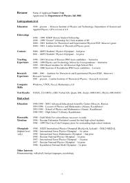 Sample Of College Resume Design Application With How To Write A For