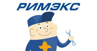 Буксировочные <b>тросы</b> и стяжки в городе Екатеринбург