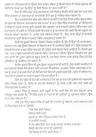 shaheed e azam bhagat singh di jail notebook book by  shaheed e azam bhagat singh di jail notebook book by