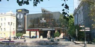 a small essay about a big boulevard grigoryeva project baikal a small essay about a big boulevard