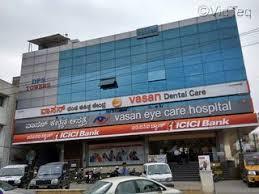 vasaneyecare vasan eye care hospital near adishwar baneraghatta road hulimavu