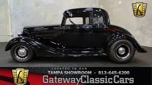 1934 Chevrolet Master 5 Window Coupe 383 C.I.D Stroker V8 4 Speed ...